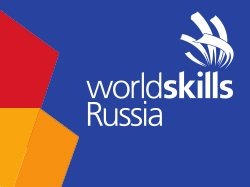 Компания Хома в WorldSkills International